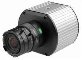 Arecont Vision megapixel IP kamera akciós áron