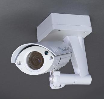 IP kamera FTP hálózati NAS tárolás