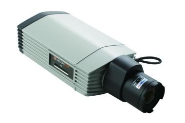 D-LINK Business - üzleti célú IP kamerák